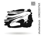 grey  brush stroke and texture. ... | Shutterstock .eps vector #1082333765