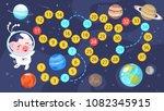 vector cartoon style... | Shutterstock .eps vector #1082345915