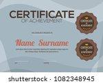 classic blue blank certified... | Shutterstock .eps vector #1082348945