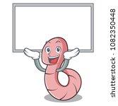 up board worm character cartoon ... | Shutterstock .eps vector #1082350448