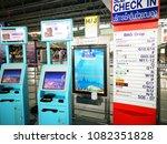 bangkok  thailand   january 6 ... | Shutterstock . vector #1082351828