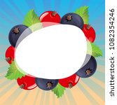 currant family card   Shutterstock .eps vector #1082354246