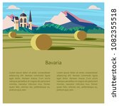 bavaria  germany. beautiful... | Shutterstock .eps vector #1082355518