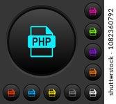 php file format dark push... | Shutterstock .eps vector #1082360792