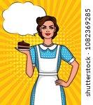 vector colorful pop art comic... | Shutterstock .eps vector #1082369285