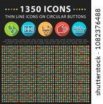set of 1350 elegant universal...   Shutterstock .eps vector #1082376488
