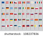 set of european flags on...