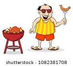 illustration of a man having... | Shutterstock . vector #1082381708