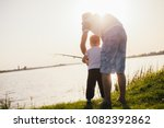 concept of father's day. father ... | Shutterstock . vector #1082392862