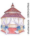 Wedding Gazebo Watercolor Hand...