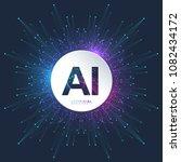 artificial intelligence logo....   Shutterstock .eps vector #1082434172