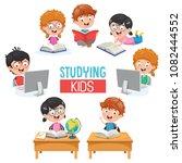 vector illustration of kids... | Shutterstock .eps vector #1082444552