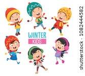 vector illustration of winter... | Shutterstock .eps vector #1082444582