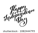 happy independence day of... | Shutterstock . vector #1082444795
