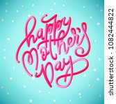 happy mothers day greeting card ... | Shutterstock . vector #1082444822