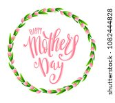 happy mothers day greeting card ... | Shutterstock . vector #1082444828