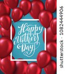 happy mothers day greeting card ... | Shutterstock . vector #1082444906