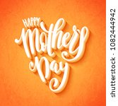 happy mothers day greeting card ... | Shutterstock . vector #1082444942