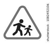school sign icon | Shutterstock .eps vector #1082452106