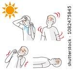 symptoms of heat stroke | Shutterstock .eps vector #1082475845