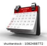 3d illustration of generic... | Shutterstock . vector #1082488772