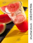 summer fruit juice drink. cool... | Shutterstock . vector #1082496986