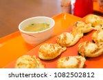 akashiyaki is traditional... | Shutterstock . vector #1082502812
