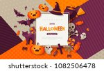 Stock vector halloween card with square frame and flat holiday icons on modern geometric background vector 1082506478