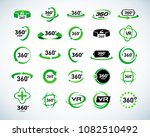 360 degrees view vector icons... | Shutterstock .eps vector #1082510492