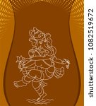ganesha the lord of wisdom... | Shutterstock .eps vector #1082519672