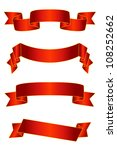 set of four red banners scrolls ... | Shutterstock .eps vector #108252662