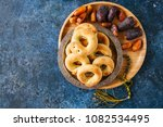 traditional arabic date ring... | Shutterstock . vector #1082534495