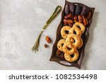 traditional arabic date ring... | Shutterstock . vector #1082534498