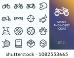 sport and hobbies icons set.... | Shutterstock .eps vector #1082553665