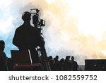 digital artwork illustration of ... | Shutterstock . vector #1082559752