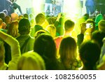 the audience watching the... | Shutterstock . vector #1082560055