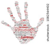 conceptual christianity  jesus  ... | Shutterstock . vector #1082564402