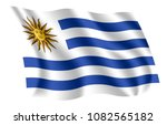uruguay flag. isolated national ... | Shutterstock .eps vector #1082565182