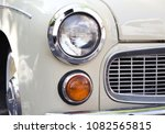 close up photo of headlight... | Shutterstock . vector #1082565815