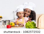 african american mother and... | Shutterstock . vector #1082572532