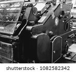 printer lithography cylinder... | Shutterstock . vector #1082582342