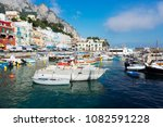 marina grande harbor of capri... | Shutterstock . vector #1082591228