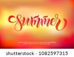 vector calligraphy lettering... | Shutterstock .eps vector #1082597315