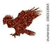 harpy pattern silhouette... | Shutterstock .eps vector #1082613065
