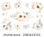 collection of floral decors... | Shutterstock .eps vector #1082613152