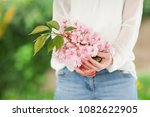 woman hands holding white... | Shutterstock . vector #1082622905