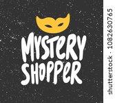 mystery shopper. sticker for...   Shutterstock .eps vector #1082630765