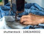 close up of an elderly woman... | Shutterstock . vector #1082640032
