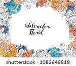 watercolor floral background....   Shutterstock . vector #1082646818