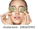 eye skin care. beautiful woman... | Shutterstock . vector #1082655902